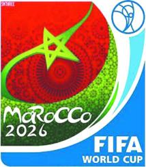 Dépôt de la  candidature marocaine au Mondial 2026