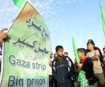 Des humanitaires reprochent à la communauté internationale d'avoir trahi la population de Gaza : Le blocus israélien dénoncé