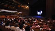 Les Saoudiens impatients  de renouer  avec le grand écran