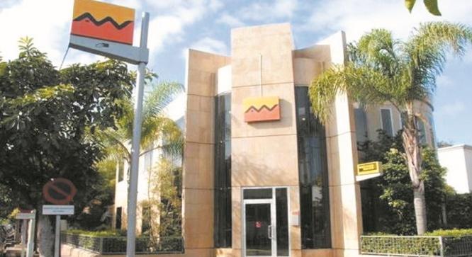 """Tanger accueille le deuxième centre """"Dar Al Moukawil"""" d'Attijariwafa bank"""