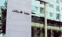 Prison ferme en appel pour cinq personnes, dont 2 ex-policiers