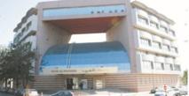 Repli des réserves internationales du Maroc
