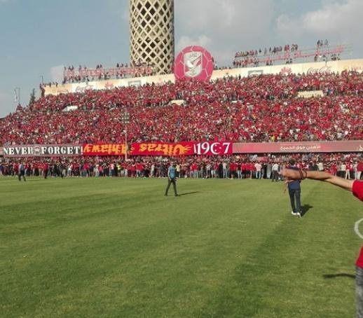 Le stade d'Al Ahly envahi par les supporteurs