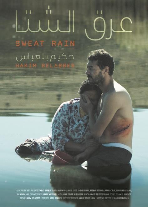Trois films marocains participent au festival international du film du Caire