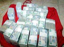 Nouvelle Décision de Bank Al Maghrib : Vigilance accrue sur les faux billets de banques