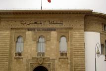 Recul des réserves internationales du Maroc au 27 octobre