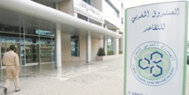 La Cour des comptes recommande une réforme profonde de la CMR