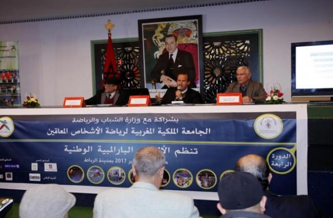 Jeux paralympiques nationaux à Rabat-Salé