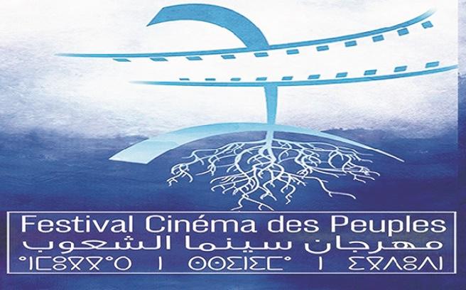 De jeunes talents à l'honneur au Festival du cinéma d'Imouzzer Kandar