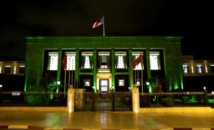 Forum des présidents des Parlements d'Amérique centrale et des Caraïbes  Du 14 au 17 novembre à Rabat
