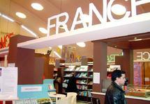 Des auteurs français liés au Maroc au Salon du livre de Casablanca : La France en force au 16ème SIEL
