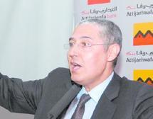 """Après une série d'initiatives de repositionnement : Attijariwafa bank  sort  le """"pacte Rasmali"""""""