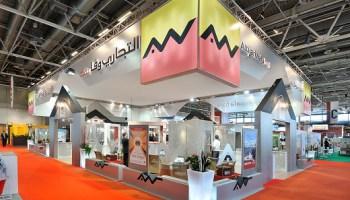 Attijariwafa bank accompagne  les entreprises étrangères installées au Maroc