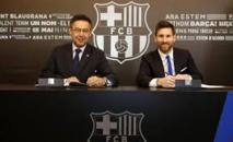 Messi restera Catalan
