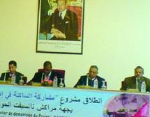 Quand les communautés s'approprient l'école publique : Le PACREP s'installe à Essaouira