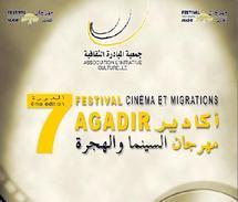 7ème édition du Festival Cinéma et Migrations d'Agadir   :  Naïma Elmcherqui et Merzak Allouache  à l'honneur