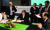 Agadir : Appui aux associations locales et création du premier SAMU