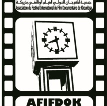 Ouverture du Festival international du film documentaire de Khouribga