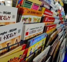 16ème Salon international de l'édition et du livre de Casablanca : Le SIEL s'ouvre au public