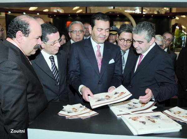 S.A.R. le Prince Moulay Rachid inaugure le SIEL : Plusieurs personnalités décorées à Casablanca