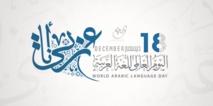 La Maison de la poésie célèbre la Journée mondiale de langue arabe