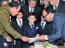 S.A.R. le Prince Héritier  : Moulay El Hassan visite le SIEL