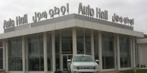 Auto-Hall table sur la hausse de son CA consolidé en 2018