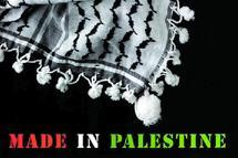Palestine : le libre-échange comme partie de la solution