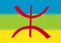 Requête pour que le Nouvel An amazigh devienne une fête nationale