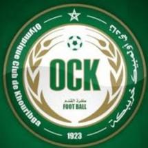 L'OCK s'impose devant moins de 40 spectateurs