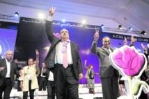 10ème Congrès  national de l'USFP