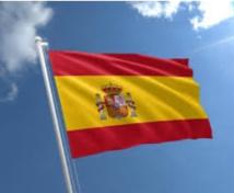 Madrid approuve un accord de coopération avec le Maroc en matière de sécurité et de lutte contre la délinquance