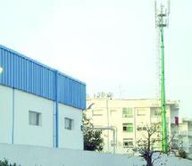 Centrale laitière de Salé  : Une antenne géante au milieu des résidences