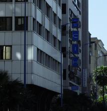 Le CIH tient son Conseil d'administration : Où en est le Crédit immobilier et hôtelier après tant de jugements et moult efforts de redressement ?