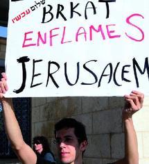 L'accès à l'esplanade des Mosquées interdit aux moins de 50 ans : La Cisjordanie