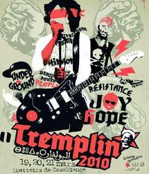 12ème édition de Tremplin : Musiques urbaines s'invitent aux anciens abattoirs de Casablanca