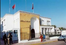 Un centre de créativité littéraire et artistique à Al Fida-Mers Sultan