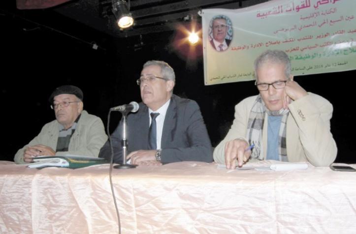 Mohamed Ben Abdelkader lors de la rencontre organisée à la Maison des jeunes de Hay Mohammadi par le secrétariat provincial de l'USFP