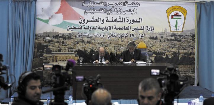 Le Conseil central palestinien appelle l'OLP à suspendre la reconnaissance d'Israël