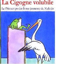 Première édition du Printemps des livres jeunesse, «La Cigogne volubile» : Meknès, vitrine de l'édition jeunesse