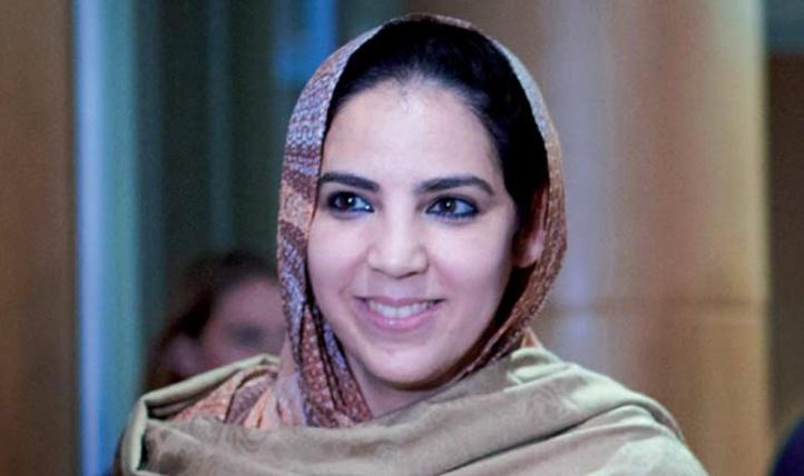 Rkia Derham : Le Royaume aspire à renforcer sa diplomatie économique