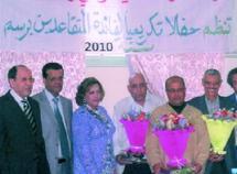 Arrondissement El Méchouar à Casablanca : Cérémonie en hommage aux retraités