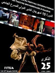 Théâtre universitaire : Le Festival d'Agadir souffle sa 15ème bougie