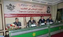 La classe moyenne au Maroc en débat à Rabat