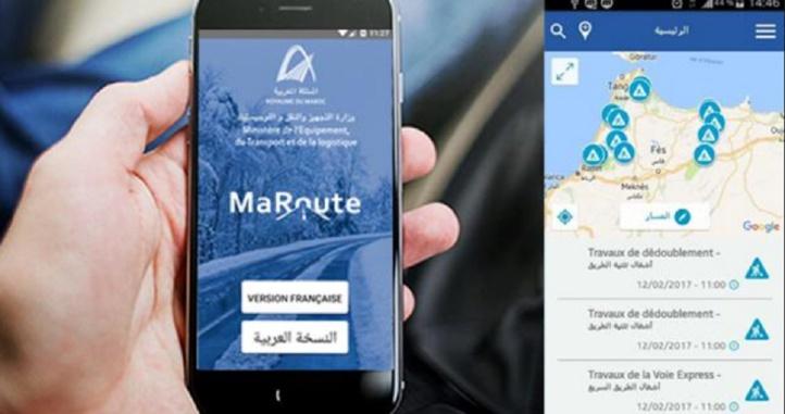 MaRoute, l'appli mobile qui roule