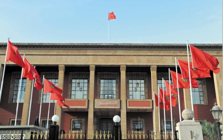 La Chambre des représentants et le Parlacen déterminés à renforcer la coopération bilatérale
