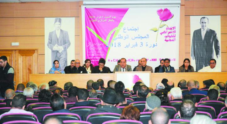 Succès probant de la session du Conseil national de l'USFP