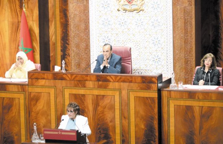 Débat à la Chambre des représentants sur la réforme du système national de l'éducation