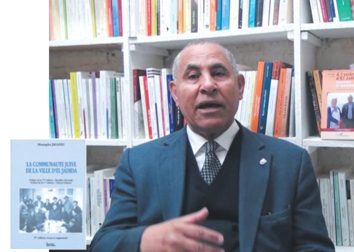 Bribes de la mémoire juive à El Jadida