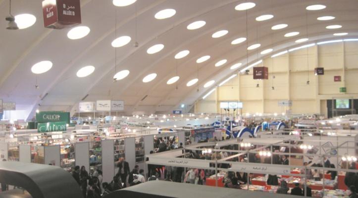 Casablanca au 24ème SIEL : Le Salon du livre ouvre ses portes à partir d'aujourd'hui
